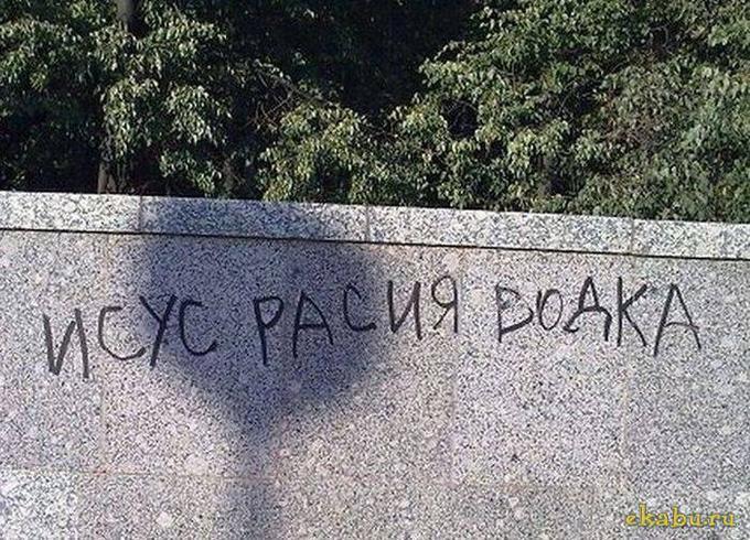 Турчинов подписал закон о моратории на отчуждение имущества, являющегося залогом по кредиту - Цензор.НЕТ 2448